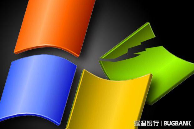 """微软泄露""""金钥匙""""到Windows设备"""