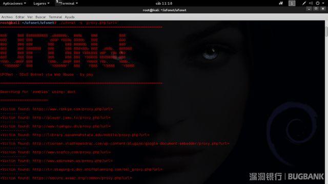 UFONet —— 一款开放的DDoS重定向攻击工具