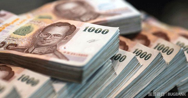 泰国ATM机被入侵致1200多万泰铢被盗,幕后黑客留疑团