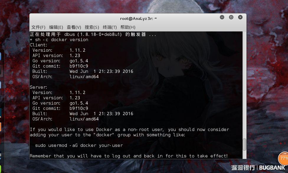 一个开源的在线自动化渗透测试脚本 - Pocscan安装过程
